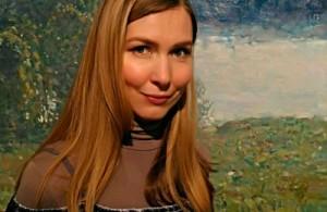 Суфьянова Елена Вячеславовна