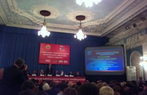 Участие в III-ей Всероссийской научно-практической конференции